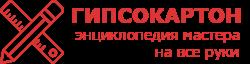 mrGipsokarton.ru